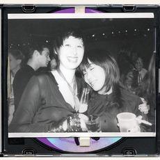 K.O. At Home mp3 Album by Karen O