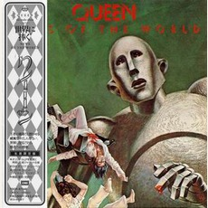 News of the World (2004. Japan Remastered) mp3 Album by Queen