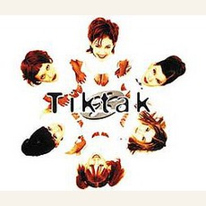 Frendit mp3 Album by Tiktak