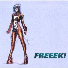 Freeek! mp3 Single by George Michael