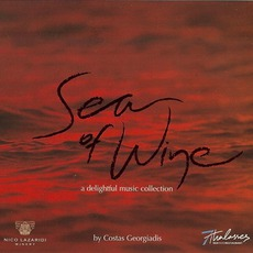 Sea Of Wine By Costas Georgiadis