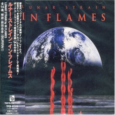 Lunar Strain mp3 Album by In Flames