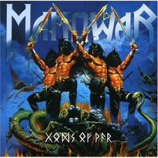 Gods Of War mp3 Album by Manowar