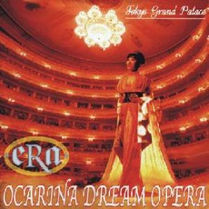 Ocarina Dream Opera mp3 Album by Ocarina