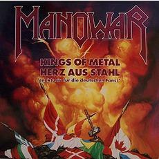 Herz Aus Stahl mp3 Single by Manowar