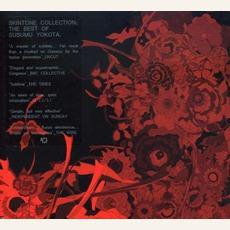 Skintone Collection mp3 Artist Compilation by Susumu Yokota
