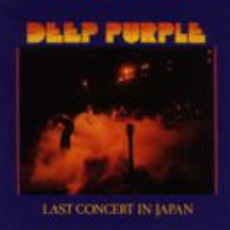 Last Concert In Japan mp3 Live by Deep Purple