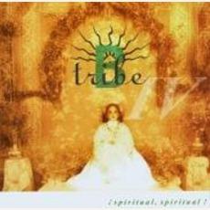 !Spiritual, Spiritual!