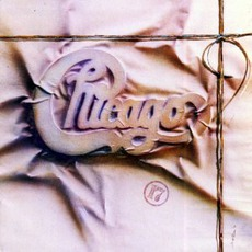 Chicago XVII mp3 Album by Chicago