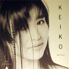 No Borders mp3 Album by Keiko Matsui
