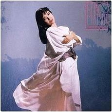 Under Northern Lights mp3 Album by Keiko Matsui