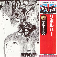 Revolver (Stereo) (Millennium Japanese Remasters)