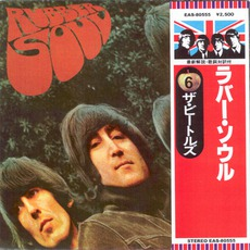 Rubber Soul (Stereo) (Millennium Japanese Remasters)