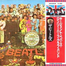 Sgt. Pepper'S Lonely Hearts Club Band (Stereo) (Millennium Japanese Remasters) mp3 Album by The Beatles