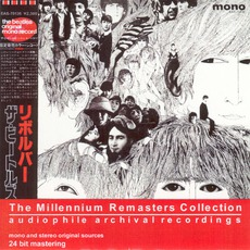 Revolver (Mono) (Millennium Japanese Remasters) mp3 Album by The Beatles