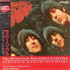 Rubber Soul (Mono) (Millennium Japanese Remasters)