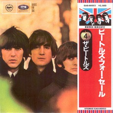 Beatles For Sale (Stereo) (Millennium Japanese Remasters) mp3 Album by The Beatles
