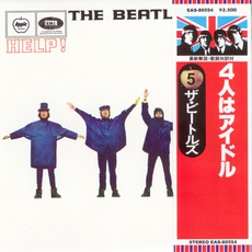 Help! (Stereo) (Millennium Japanese Remasters) mp3 Album by The Beatles