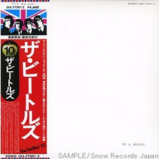 The Beatles (The White Album) (Stereo) (Millennium Japanese Remasters)