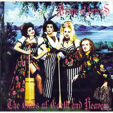 The Gods Of Earth And Heaven + mp3 Album by Army Of Lovers