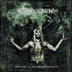 Slania - Evocation I - The Arcane Metal Hammer Edition