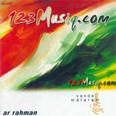 Vande Mātaram mp3 Album by A.R. Rahman