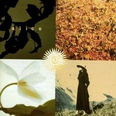 Mezzogiorno Sulle Alpi mp3 Album by Alice