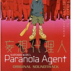 Paranoia Agent mp3 Soundtrack by Susumu Hirasawa