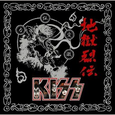Kiss Klassics mp3 Album by KISS