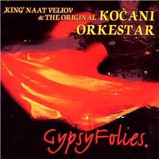 GypsyFolies mp3 Album by Kočani Orkestar