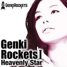 Heavenly Star mp3 Album by Genki Rockets