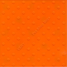 Very mp3 Album by Pet Shop Boys