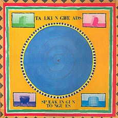 Speaking In Tongues mp3 Album by Talking Heads