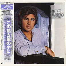 Don't You Love Me Anymore mp3 Album by Engelbert Humperdinck