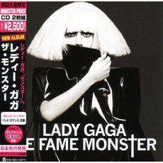 The Fame Monster (Japanese Deluxe Edition) mp3 Album by Lady Gaga