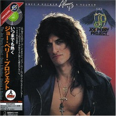 Once A Rocker, Always A Rocker mp3 Album by The Joe Perry Project