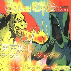 Tokyo Warhearts mp3 Live by Children Of Bodom