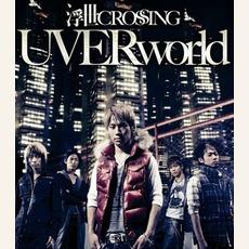 Ukiyo Crossing