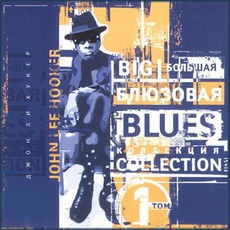 Big Blues Collection