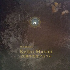 The Best of Keiko Matsui