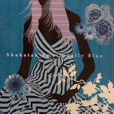 Emotionally Blue mp3 Album by Shakatak