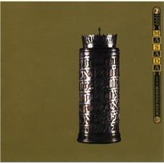 Live In Middelheim 1999 mp3 Live by Masada