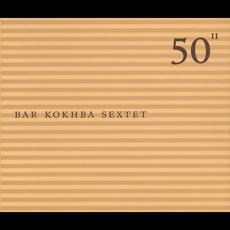 50Th Birthday Celebration, Volume 11