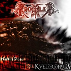 Kveldridhur mp3 Album by Kromlek