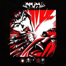 [Symbols] mp3 Album by KMFDM