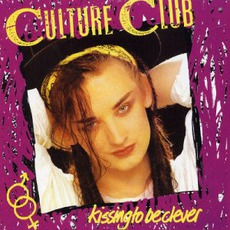 Kissing To Be Clever mp3 Album by Culture Club