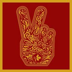 Stone Temple Pilots (Deluxe Edition) mp3 Album by Stone Temple Pilots