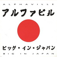 Big In Japan 1992 A.D.