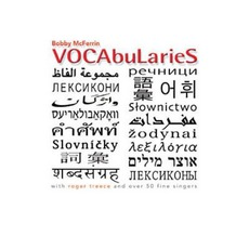 Vocabularies mp3 Album by Bobby McFerrin