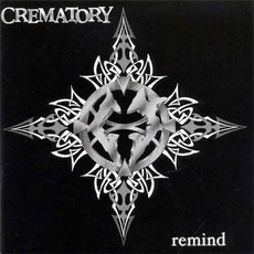 Remind (Limited Edition)